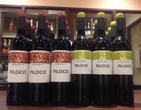 ポルトガルの紅白ワイン~クリスマス・マーケット情報⑦