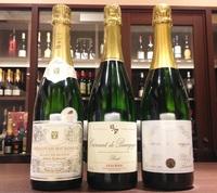 1月のおすすめワイン〜クレマン・ド・ブルゴーニュ