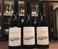 2月のおすすめワイン〜スペインの赤ワイン