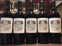 2月のおすすめワイン〜ポルトガルの赤ワイン