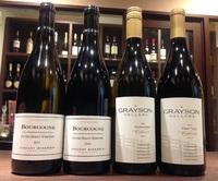 2月のワイン会のワインが入荷!