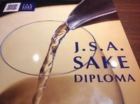 J.S.A. SAKE DIPLOMA ⑨ -模擬試験当日-