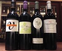 プレミアムワイン会V0l.25~ボルドー右岸の赤ワイン