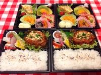 スペシャル・ハンバーグステーキ弁当