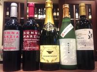 クリスマスマーケット情報①~葡萄酒家セレクションセット
