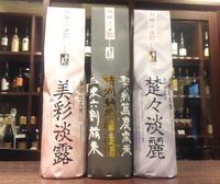 クリスマスマーケット情報⑤〜日本の銘酒