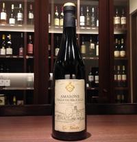 濃厚イタリア赤ワイン