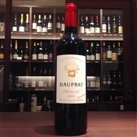 3月の新着ワイン情報④〜ボルドー赤ワイン