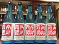 お花見にオススメの日本酒