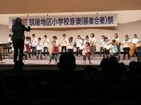 第51回 筑後地区小学校音楽祭