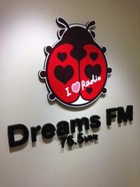 DreamsFM「ハピネスワールド」