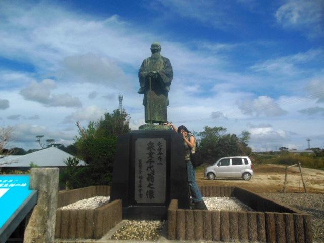 女子旅 in 徳之島(2日目―2)