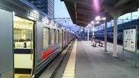 久しぶりに上京します(^ ー^)