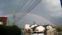 二重に虹が出来ています
