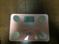 83キロから75キロへ変身