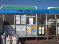 小森江駅・門司港方面から