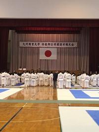 第20回 学長杯空手道選手権大会
