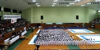 第5回全九州少年少女空手道選手権大会