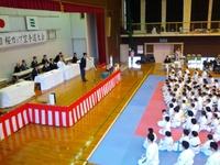 第4回 水上村桜カップ空手道大会