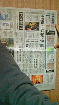 西日本新聞さん