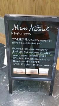 momo natural