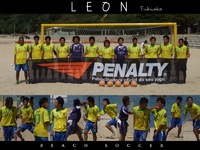 第6回 全国ビーチサッカー大会