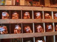 町のパン屋さん