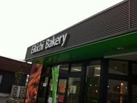 Eikichi Bakery