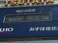 日本政策金融公庫融資