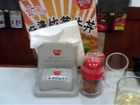 はじめて日本料理を食べる