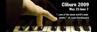盲目のピアニスト(2)