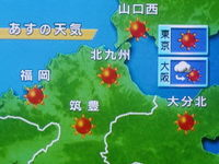 1月26日文化財防火デー