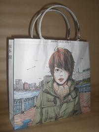 """③嵐とマンガのコラボ企画。『僕らの肖像』広告""""ぺパバッグ"""""""