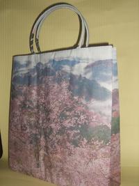 ぺパバッグで『吉野山の桜』花見をどうぞ!