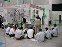 環境イベント「エコテクノ2009」でペパバッグ手作り教室終了
