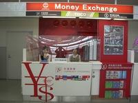 福岡空港外貨両替所新規開設♪米ドル・ユーロ・中国元など