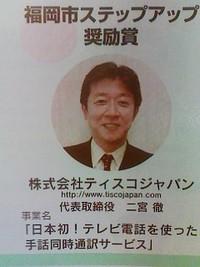 【悪性リンパ腫と闘った男の物語 第5話】
