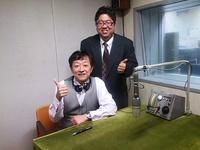 ラジオ収録完璧☆岩崎弥太郎になる!
