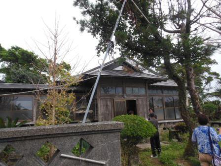 徳之島移住体験ツアー下見