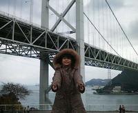 関門橋を目の前すると