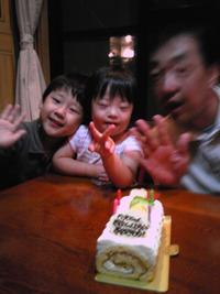 HappyBirthday 多絵ちん*・゜☆.。.:*・゜☆