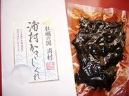 元祖・浦村牡蠣の佃煮