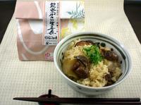 能登がきの生姜煮