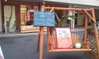 マザーハウスの山口絵理子さんに会って来た(福岡)