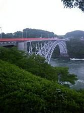 なぜか西海橋