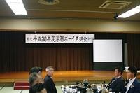 平成30年 浮羽ボーイズ 納会 卒部式