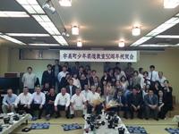 平成26年度 宇美八幡宮秋季大祭奉納少年柔道大会