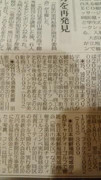 宇美町 宇美八幡宮 放生会 商工まつり!