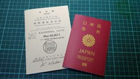 パスポートと国際免許取得