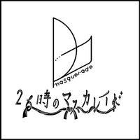 TIF出演者公開 九州予選は今週末